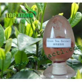 绿茶(绿茶提取物)对减腰腹部脂肪有明显效果
