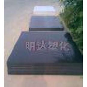 江苏煤仓衬板、煤矿专用溜槽衬板、挡煤板、滚筒衬板、车底衬板