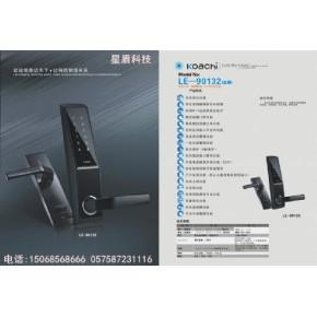 密码锁 触屏密码+卡+机械钥匙=三种开启方式 LF90132(带天地杆)