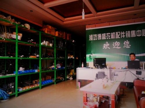潍坊博盛福田雷沃拖拉机配件销售中心