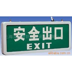 安全疏散标志灯、应急导向灯