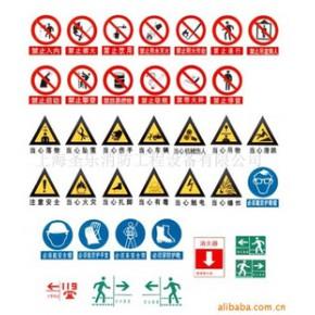 消防警示标志牌 单面、双面、LED