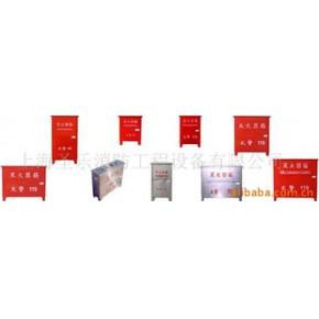 各种规格灭火器箱 上海产