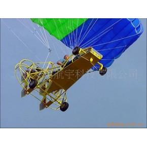 轮式动力伞 TX 轮式动力伞