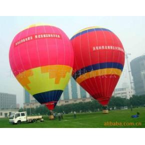 热气球 升空气球 热气球专用材料