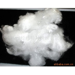 维纶、丙纶、水溶性超短纤维