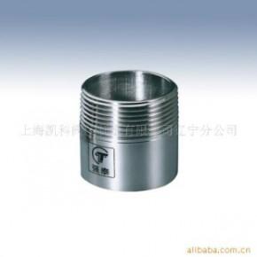 抛光单丝扣接头 不锈钢 丝扣、焊接