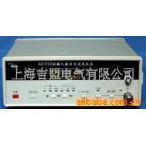 AS1910A双输入数字交流毫伏表(RS232)