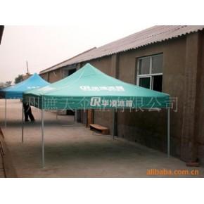 广告帐篷 郑州广告帐篷  南京广告帐篷