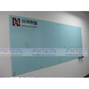 书写投影两不误LI珠海玻璃白板,弧形白板