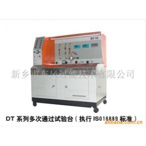 液压试验台b DT系列
