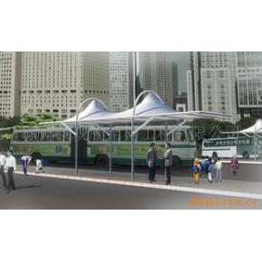 膜结构候车亭公交站台