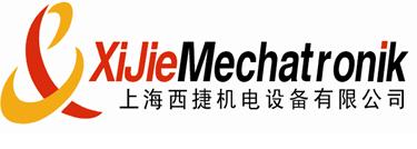 上海西捷机电设备有限公司广东销售部