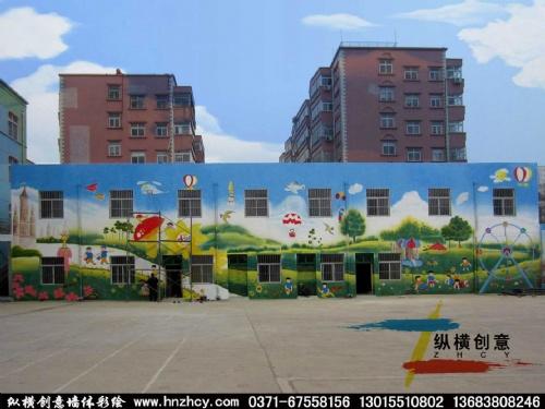 顺企网 产品供应 商务服务 设计服务 装潢设计 郑州幼儿园墙体彩绘