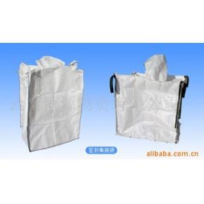 集装袋 塑料 方型 方形集装袋