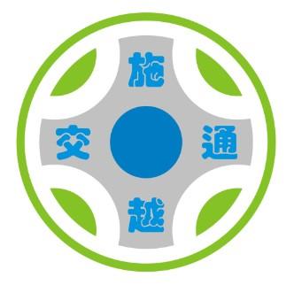 上海施越交通设施有限公司(销售部)