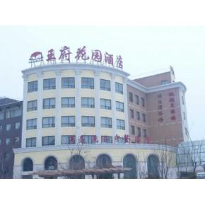 北京LED楼顶大字制作