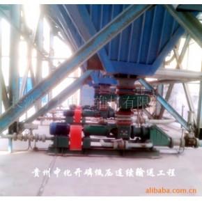 燃煤中小型电站锅炉,循环流化床锅炉干灰输送