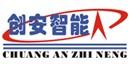 桂林市创安智能科技有限公司