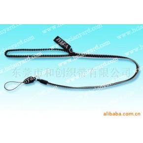 拉链手机绳、手机带、挂带