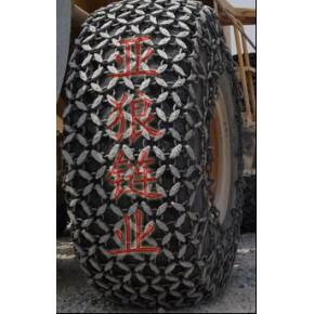 亚狼耐磨型轮胎保护链 亚狼防滑王轮胎保护链