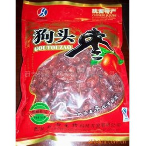 陕北大红枣(每袋1000克18元含运费)