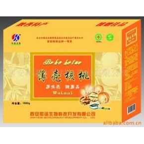 陕西特产纸皮核桃(1箱5斤120元含运费送核桃夹