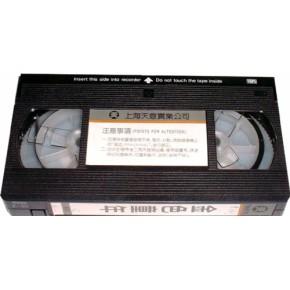 录像带转拷DVD光盘