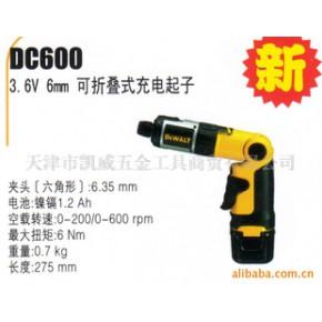 得伟折叠式充电起子 电动工具 DC600