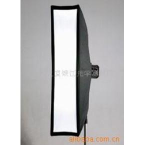 30×160cm特殊规格柔光箱