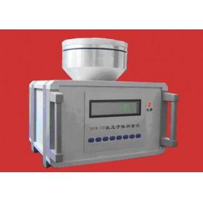 DHZM-II 氡及子体测氡仪