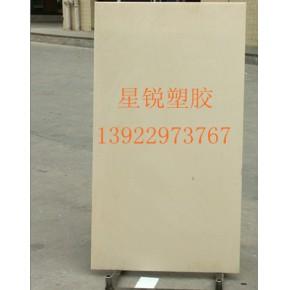 国外—进口PPS板---盖尔PPS板