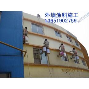 专业外墙粉刷翻新施工队伍,外墙涂料翻新工程承包