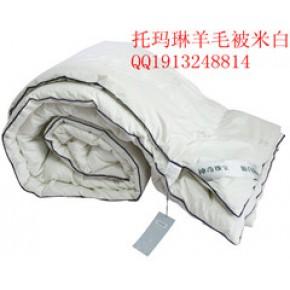 新亮托玛琳羊毛被天津新亮托玛琳厂家送给你冬天的温暖