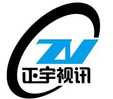 深圳正宇视讯科技有限公司