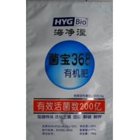 青州宏源包装彩印有限公司供应塑料彩印袋