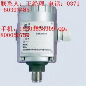 SWP-T20J系列小巧型压力变送器