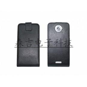 多普达HTC G23PU 上下开磁扣可插卡手机保护套