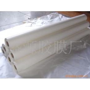 装裱胶膜 纸业 纸业 68cm