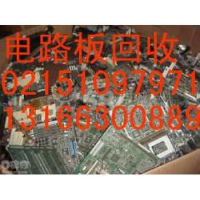 上海电子产品回收,上海电子元件回收