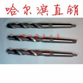 哈尔滨销售 哈量 锥柄麻花钻 Ф31.5、31.7、32、32.5mm 钻头