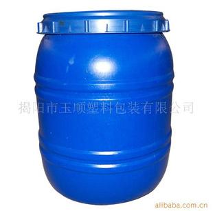 150kg塑料桶 顺益 蓝色