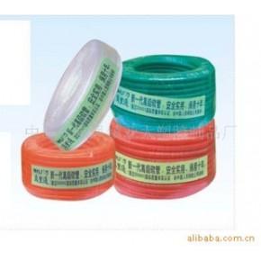 燃气软管 PVC软管 15(mm)