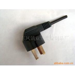 电源线 美代牌 250(V)