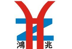 江门市鸿兆环保化工设备有限公司