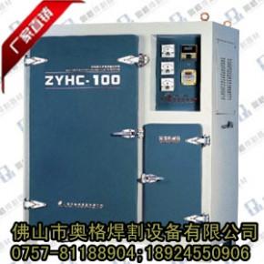 焊条烘干机厂家批发ZYHC-100
