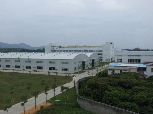 北京海畅清环保科技有限公司