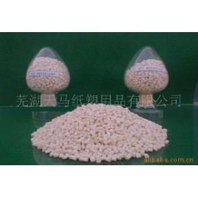 防锈母粒/气相防锈塑料母粒