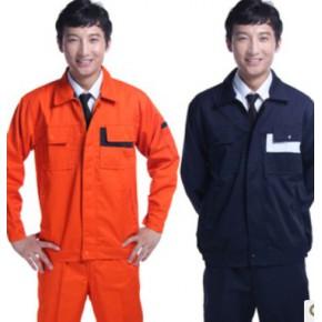 工作服,上海工作服,全棉工作服,涤棉工作服