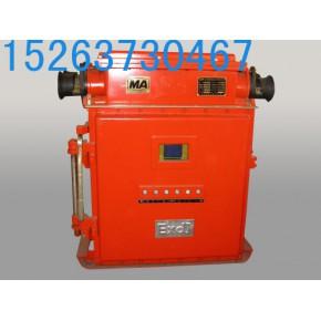 矿用隔爆型真空馈电开关 KBZ-200真空馈电开关